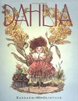 Dahlia by Barbara McClintock